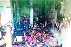 warehousing fire due to short circuit burning goods worth millions