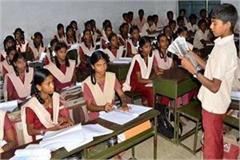 de has given feedback on the examinations on the basis teacher