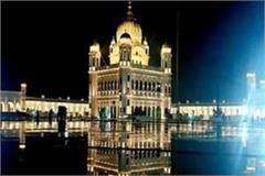 pakistan to close kartarpur s gurdwara darbar sahib for non sikhs