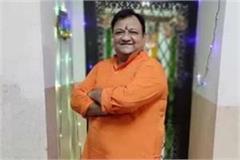 gaurav chandel massacre important clue found mobile phone recovered