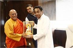 kamal nath government will soon build the temple of sita mata in sri lanka