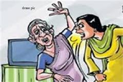 daughter in law attacked on her mother in law condition critical