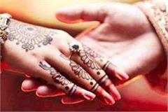 love jihad hindu woman caught on social media in love trap police arrested
