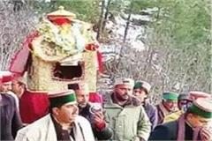 the dhawala journey of the deity chikhadeshwar maharaj started