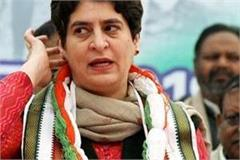 years of congress demands met priyanka got house in lucknow