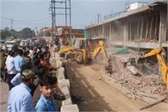 bulldozer run land mafia farm house seoni 5 acres land made strictly free