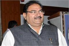 cid part of home ministry abhay chautala