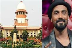 fraud case police submits  remo d souza  passport on hc s order