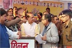 shivraj reach nasrullaganj raiding tehsil under mass movement lash out adm