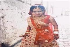 newlyweds murdered for not meeting dowry demands