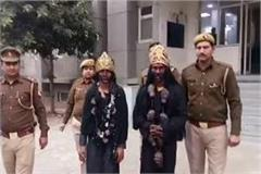 police arrested two polymorphists who looted 32 thousand rupees