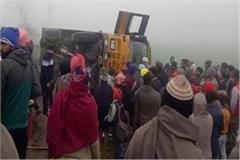 school bus with children overturned in sultanpur lodhi