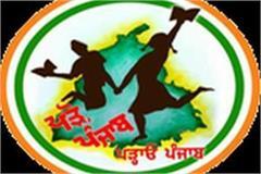department will tighten on teachers opposing  read punjab read punjab