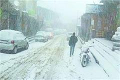 heavy snowfall on kullu and manali hills tourists stopped in nehrukund