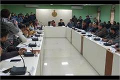 uproar in house meeting held after 5 months