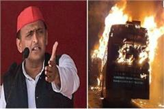 kannauj bus accident know who was responsible for akhilesh yadav