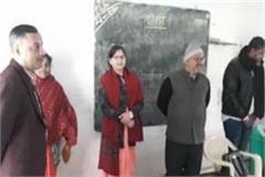 teacher could not calculate math questions dm rebuked