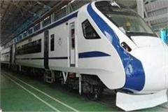 bullet train will run between delhi and varanasi dpr will be ready in a year
