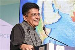 railway min piyush goyal s big gift 2 private trains indore ujjain to varanasi