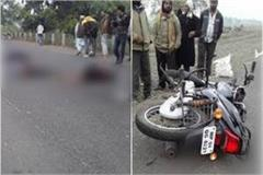 tragic accident high speed truck hits bike three youths killed