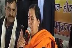 congress and rahul doing politics confusion lies in country uma bharti