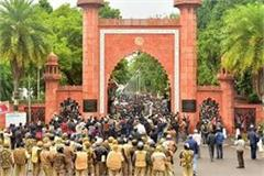 amu will not open on 6 january extended date of reopening