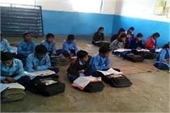 children peons work govt school deprive basic facilities problem very serious