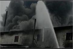 fierce fire in the factory controlled in 8 hours