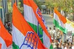 congress gives one lakh to the family of a youth killed in caa violence