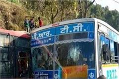 punjab roadways bus collides with another bus