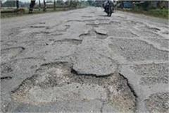 driver and rahagir upset due to the ravaged road