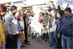 demonstration in mp to protest the attack on nankana saheb gurdwara