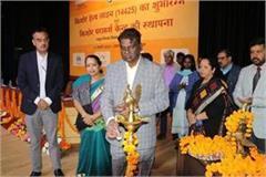 unique initiative of department of education in mp
