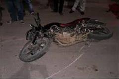 bike collided with divider one killed another injured