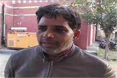 father was heavily opposed to molestation accused beaten brutally