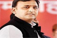 akhilesh yadav congratulated the countrymen on the new year