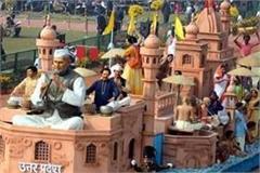 up tableaux showed sufiana mood in rajpath parade ganga jamuni tehzeeb