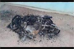 the mischievous elements in chinnauli village threw the bike into rajbahe