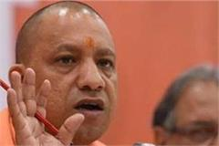 corruption cm yogi suspends 13 officers orders for departmental inquiry
