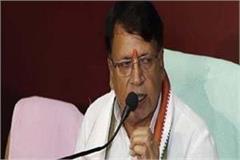 mafia raj flourished in bjp s 15 year rule pc sharma