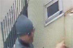 unconscious woman robbed nri