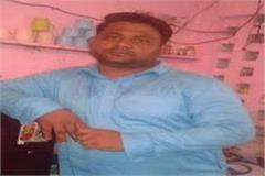 young man stabbed to death in a minor dispute of rs 300