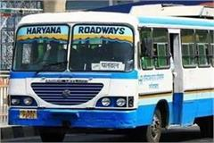 jind roadways fleet is dwindling so many buses become condoms