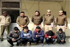 gang busted for stealing shoes from factories police arrested five thieves