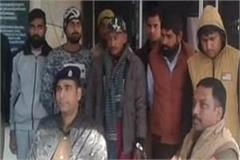 police reveals conspiracy to fake forgery  5 accused arrested