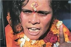 disputed statement of sadhvi prachi these communities are of hindustan