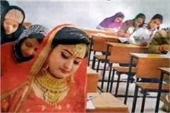 bride who arrived for examination before her marriage