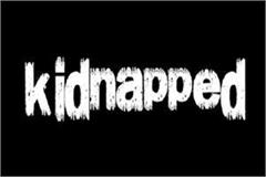 asked 50 lakh rupees from kidnapped youth s father if he does not lose