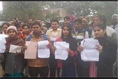 40 candidates in uptet were denied examination