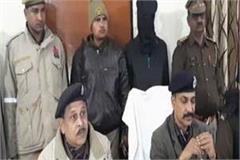 ambedkarnagar kidnapped for ransom police revealed